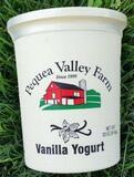 32oz Vanilla Yogurt